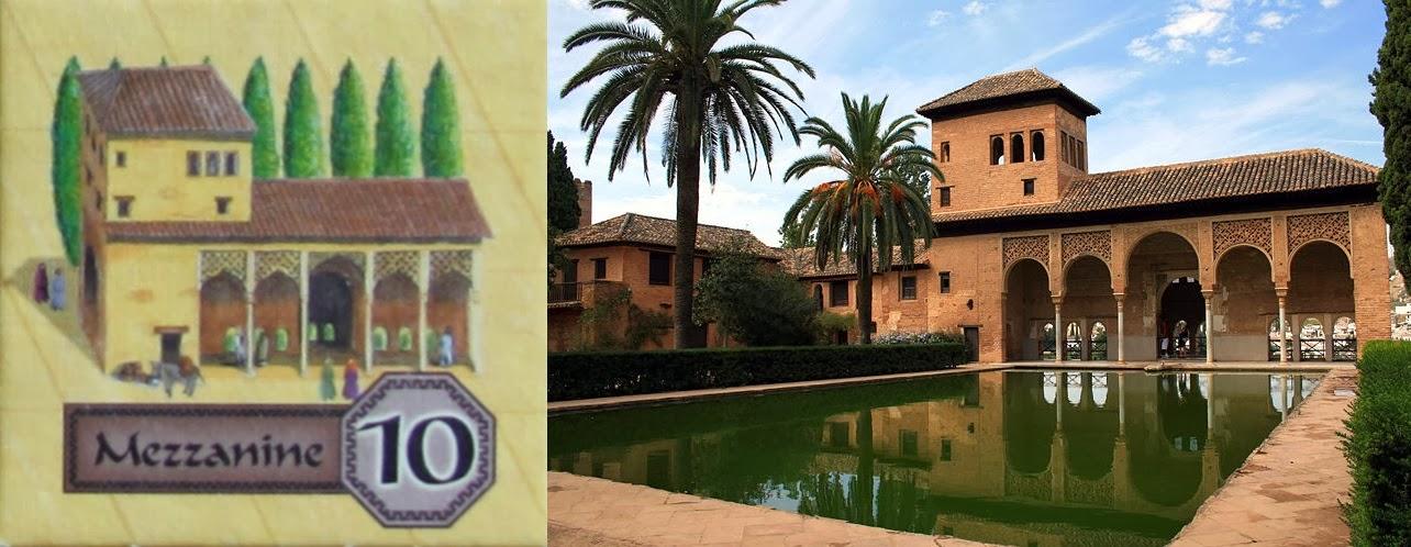 Loseta de Arcada - Partal de la Alhambra