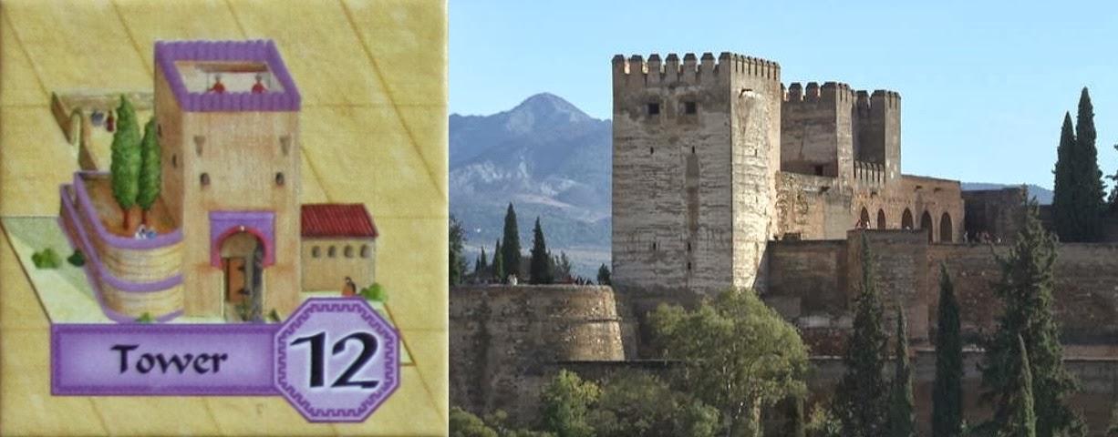 Loseta de Torre - Torres de la Vela en la Alcazaba