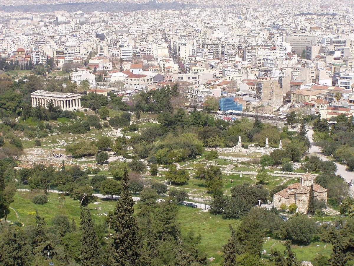 Ágora Ateniense
